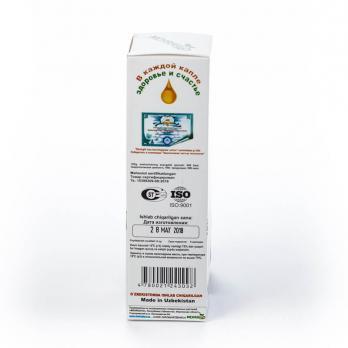 Упаковка масла тмина