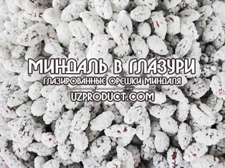 Миндаль в сахаре